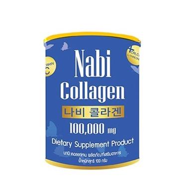 ตัวแทนจำหน่าย Nabi คอลลาเจนเกาหลี ที่มี Calcium L-threonate