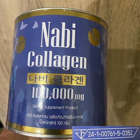 nabi collagen เลข อย